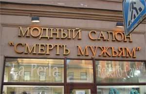 http://www.tramvision.ru/0000re/pict/2007-04-name/smert.jpg