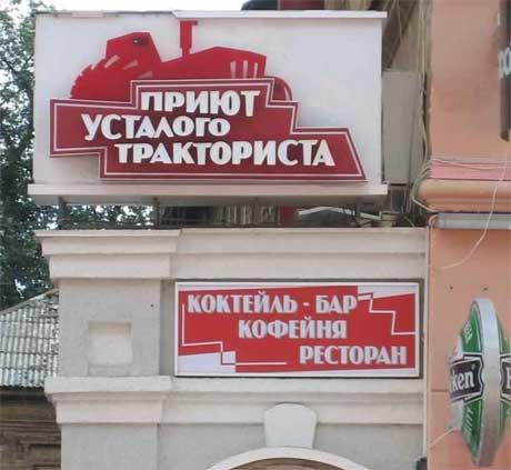 http://www.tramvision.ru/0000re/pict/2007-04-name/traktor.jpg