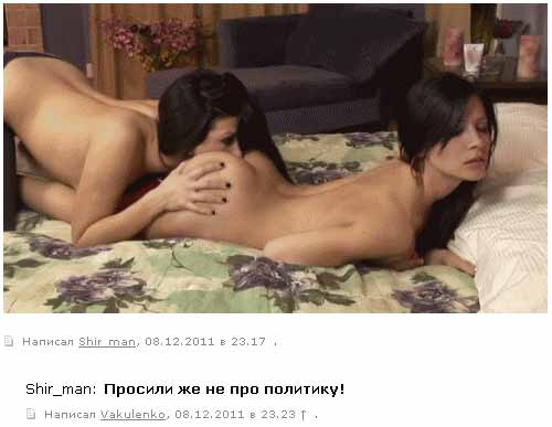 erotika-lesbiyanki-video-smotret