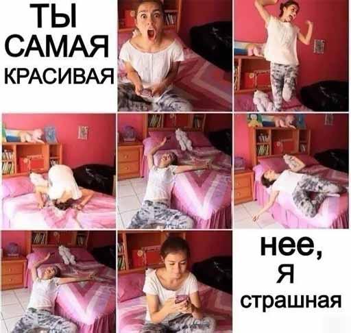 russkoe-porno-babi-foto