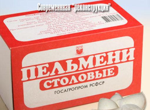 Одноразовая посуда в Новосибирске – цены, фото, отзывы