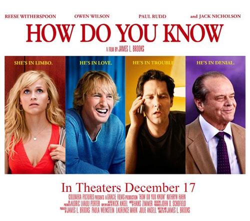9. «Как знать...» (2010)