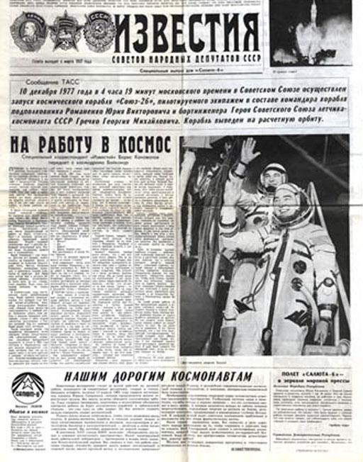газета южный казахстан 19 февраля 2016 года астролог, особенно