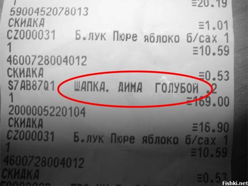 http://www.tramvision.ru/xolki/images/_00dima.jpg