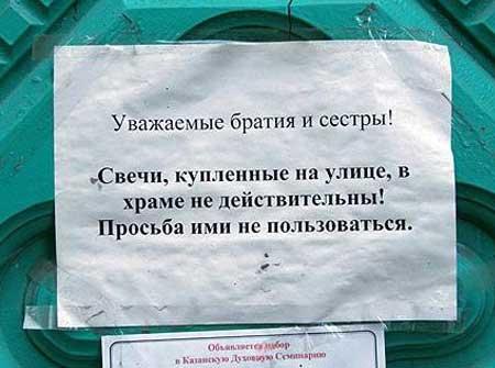 Объявления кыргызстан